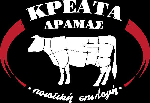ΚΡΕΑΤΑ ΔΡΑΜΑΣ ΤΖΕΛΕΠΗ
